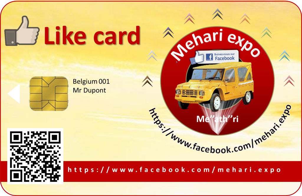 like card mehari