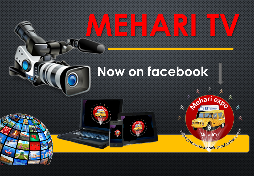 mehari tv site